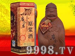 陶瓷佛原浆酒
