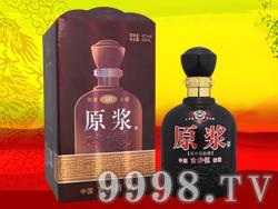 徽酒陈酿原浆10