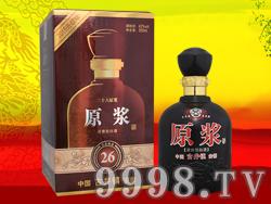 陈酿原浆酒26