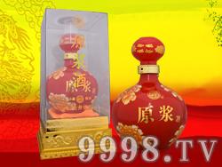 珍藏原浆酒60