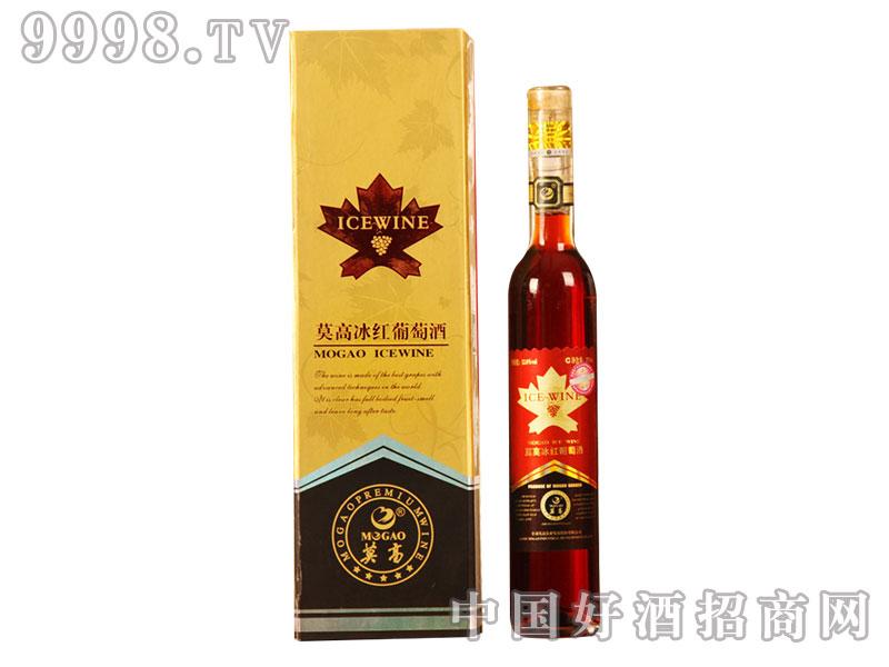 莫高375ml冰红葡萄酒