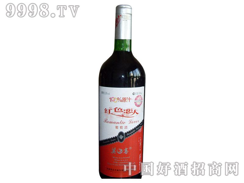 莫高红色恋人干红葡萄酒