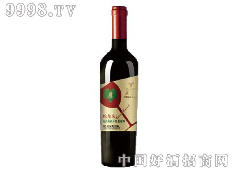 莫高有机蛇龙珠干红葡萄酒