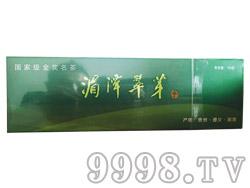 湄潭翠芽-清(金奖名茶)