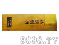 湄潭翠芽-黄(金奖名茶)