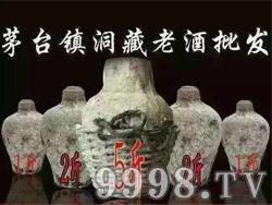 贵州茅台镇洞藏老坛