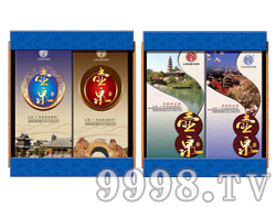 壶泉普通卡盒礼盒(蓝)