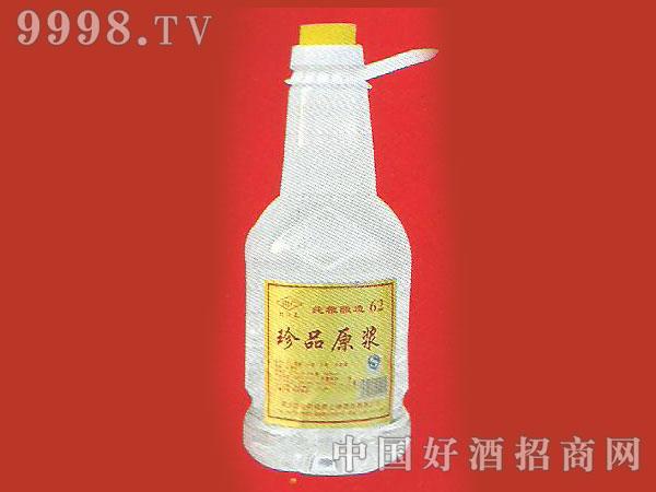 珍品原浆酒62-白酒招商信息