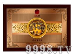 年份典藏五十年陈大礼盒