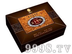 典藏五十年陈大礼盒