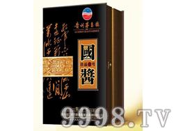 国窖珍品1号精裱盒