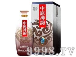 中原神韵窖藏原浆精裱盒