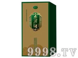 南湾湖精裱盒
