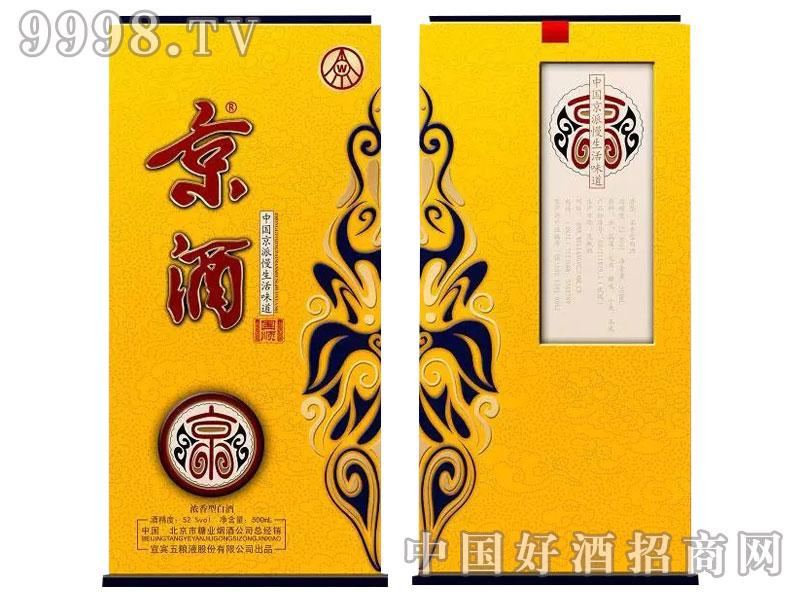 京酒精裱盒