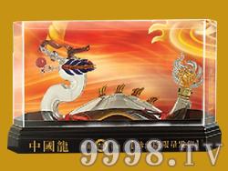 古泉春中国龙珍藏版