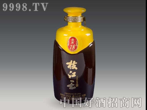 枝江王酒瓶