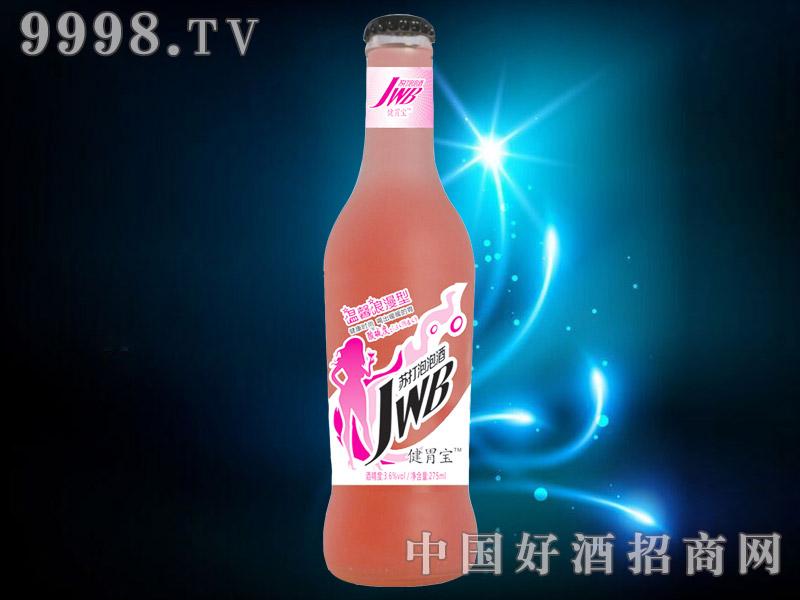 健胃宝苏打泡泡酒-温馨浪漫型