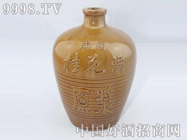 南庙桂花酒原浆酒瓶