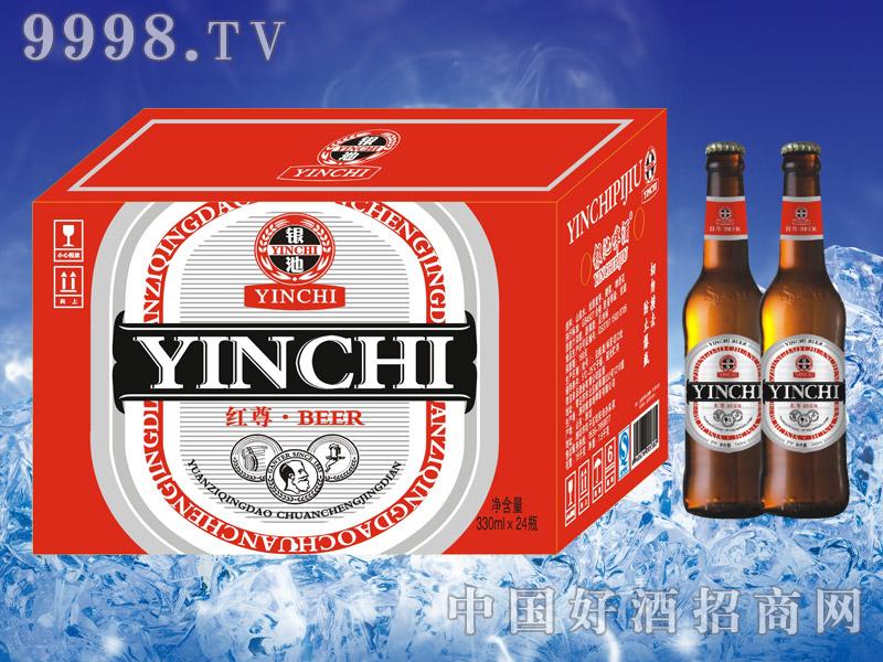 银池啤酒红尊330ml夜场啤酒