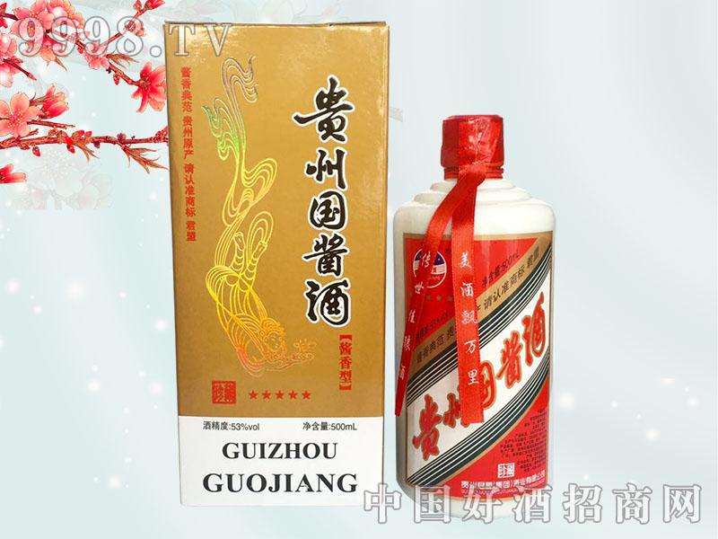 贵州茅台镇国酱酒白卡