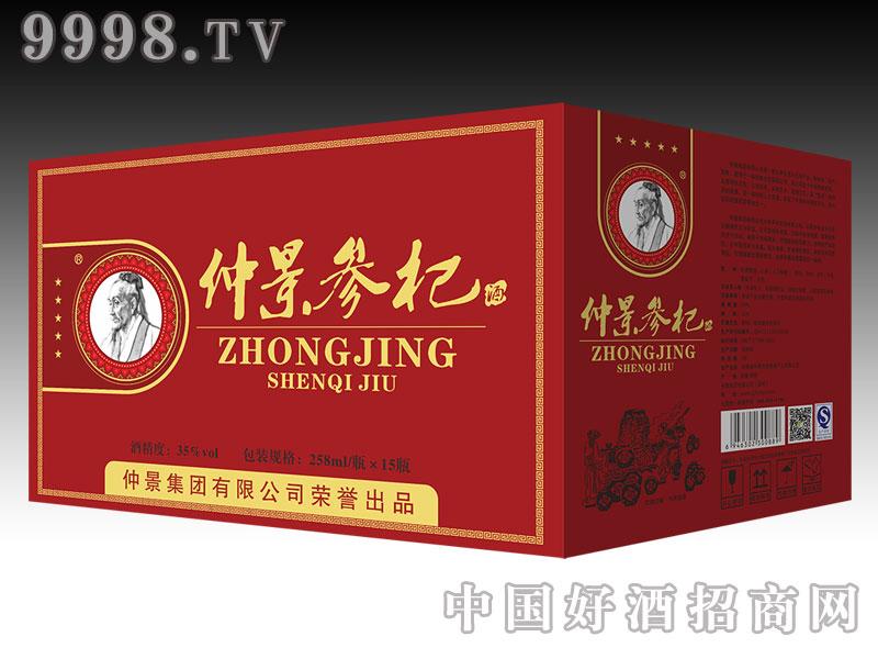 仲景参杞酒258ml-保健酒招商信息