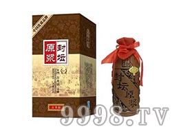 封坛原浆陶瓷瓶酒