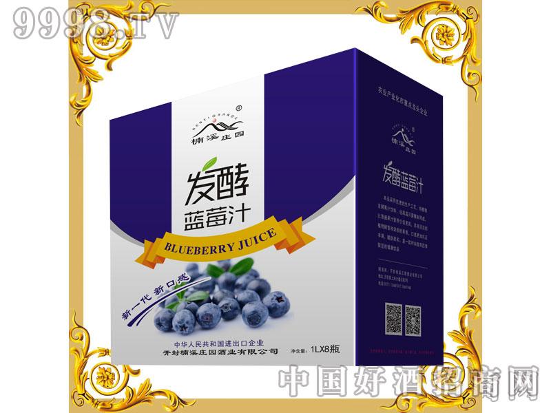 楠溪庄园-发酵蓝莓汁(箱)