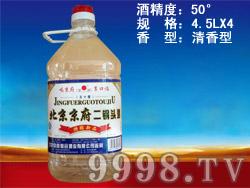 北京二锅头4.5L