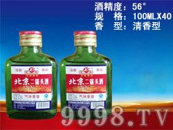 北京二锅头小绿瓶
