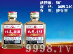 北京二锅头小白瓶