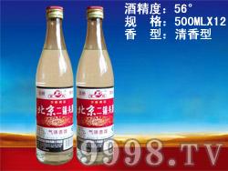 北京二锅头大白瓶