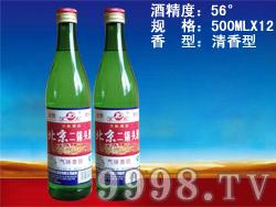 北京二锅头大绿瓶