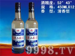 北京二锅头绵柔型(蓝瓶)