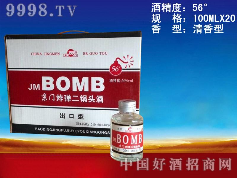 京门炸弹二锅头酒