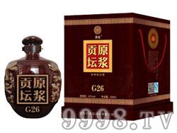 贡坛原浆酒G26