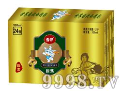 雪仔原浆啤酒320mlx24(箱)