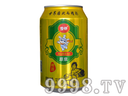 雪仔原浆啤酒320ml(易拉罐)