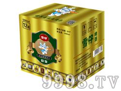 雪仔原浆啤酒500mlx12瓶(箱)