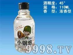 小钢炮酒110ml