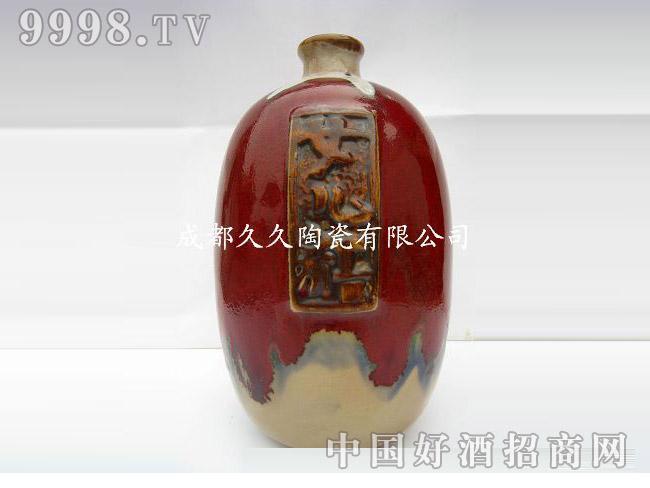 女儿红-1000ml酒瓶
