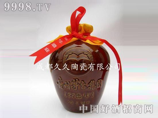 茅台集团酒-500ml酒瓶