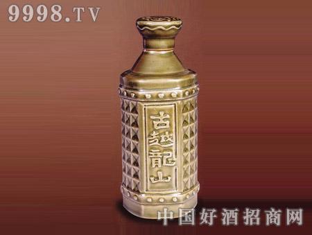 古越龙山酒瓶