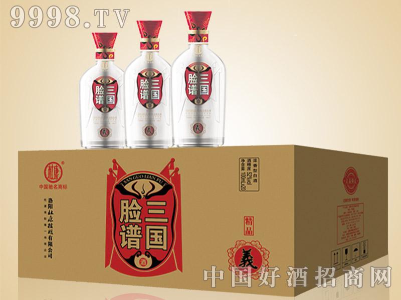 杜康三国脸谱(精品)-白酒招商信息