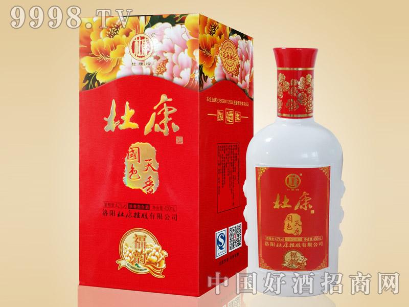 杜康国色天香(福韵)-白酒招商信息