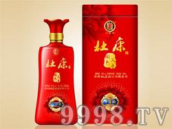 杜康国色天香(中国韵)