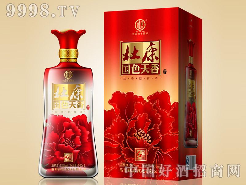 杜康国色天香(中国红)-白酒招商信息