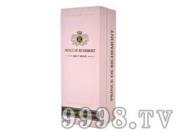 粉红起泡酒专用礼盒