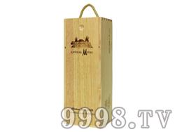 单支美意木盒