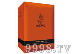 法国之光橙色高级礼盒