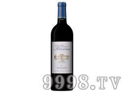 法国之光・麒麟酒庄干红葡萄酒